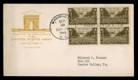 DR WHO 1945 FDC ARMY MILITARY WWII PATRIOTIC CACHET BLOCK  F