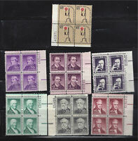 1048 52 1294 1610 PLATE BLOCKS OF 4 ALL MNH. $17.80 FACE VAL