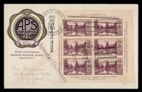 DR WHO 1934 FDC APS CONVENTION EXPO RICE CACHET S/S IMPERF B