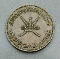 AH 1390  1970  SULTANATE OF MUSCAT AND OMAN 100 BAISA COIN  NICE