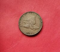 1857 FLYING EAGLE CENT   GREAT DEAL  XF
