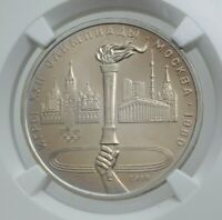 RUSSIA SOVIET RUSSIAN USSR 1980 OLYMPIC TORCH ROUBLE NGC GRADED MS67