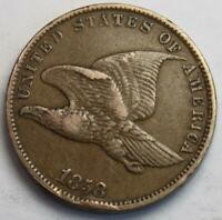 UNITED STATES 1858 LARGE DATE FLYING EAGLE SMALL CENT,  GRADE
