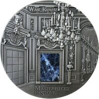 THE WAR ROOM MASTERPIECES IN STONE 3OZ ANTIQUE FINISH SILVER