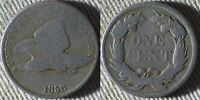 FLYING EAGLE PENNY : 1858 AG STOCK PICTURE IRUS685