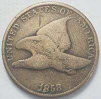 4  GOOD TO FINE LOW MINTAGE 1858 L/L FLYING EAGLE CENT