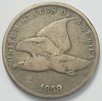 5  GOOD TO FINE LOW MINTAGE 1858 FLYING EAGLE CENT