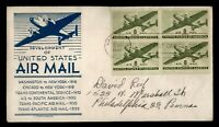 DR WHO 1944 FDC 8C AIRMAIL BLOCK ANDERSON CACHET  F16857