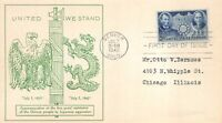 906 5C CHINESE COMMEMORATIVE CACHET GREEN OF EAGLE & DRAGON
