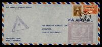 DR WHO 1941 PHILIPPINES FIRST FLIGHT PAA TO SINGAPORE WWII C