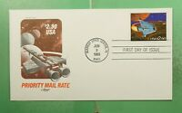 DR WHO 1993 FDC SPACE FANTASY PRIORITY $2.90 ARTMASTER CACHE