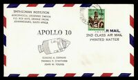 DR WHO 1969 SOUTH AFRICA JOHANNESBURG SPACE TRACKING STA APO
