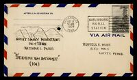 1934 FDC NATIONAL PARK SMOKY MOUNTAINS HAND DRAWN CACHET 749