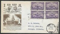USA 1928 OLD STATE CAPITOL IOWA CITY FIRST DAY COVER