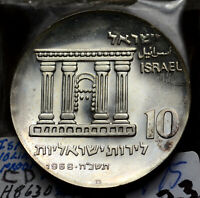 1968 ISRAEL SILVER 10 LIRAT GEM UNC  THICK COIN     SEE OTHE