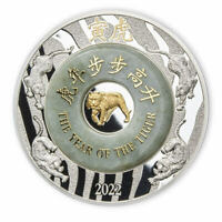LUNAR 2022   YEAR OF THE TIGER 2 OZ WITH JADE PROOF SILVER C