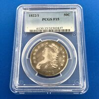 1822/1 CAPPED BUST SILVER HALF DOLLAR 50C LETTERED EDGE PCGS F15 COIN