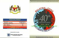 MALAYSIA   CHINA 2014 40TH ANNIV DIPLOMATIC RELATIONS NORDIC GOLD  B.U