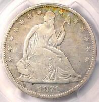 1871 CC SEATED LIBERTY HALF DOLLAR 50C CARSON CITY   PCGS F15   $1,400 VALUE