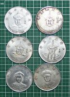 CHINESE SIX FANTASY EMPEROR COINS 1616   1911 PERIOD