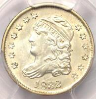 1832 CAPPED BUST HALF DIME H10C   PCGS AU DETAILS    CERTIFIED COIN