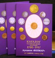 CATALOG OF THE RUSSIAN COINS AND TOKENS 1700 1917 VOLMAR 9 RELEASE JANUARY 2016
