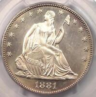 1881 SEATED LIBERTY HALF DOLLAR 50C   PCGS UNCIRCULATED MS UNC   12000 MINTED