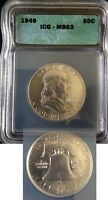 1949 FRANKLIN HALF DOLLARS 4 COIN LOT MINT STATE 60 63