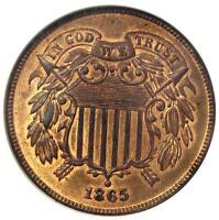 1865 TWO CENT COIN 2C - CERTIFIED ANACS UNCIRCULATED DETAIL / NET MINT STATE 60 BU UNC