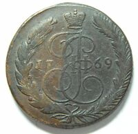 1769 RUSSIA 5 KOPEKS COPPER