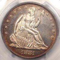 1881 SEATED LIBERTY HALF DOLLAR 50C   PCGS UNCIRCULATED MS UNC   10,000 MINTED