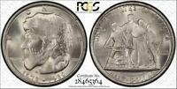 1936 ELGIN  PCGS MINT STATE 67  COMMEMORATIVE SILVER HALF  FREE PRIORITY MAIL
