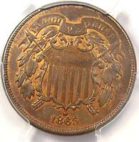 1865 TWO CENT COIN 2C - PCGS AU DETAILS -  CIVIL WAR CERTIFIED COIN