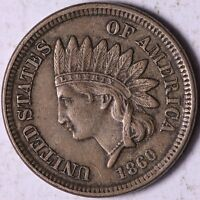 AU 1860 INDIAN HEAD CENT PENNY R11HT