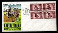 1 WONDER'S  1948 FLUGEL FIRST DAY COVER W/