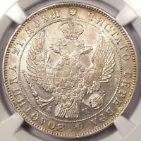 1843 CNB AY RUSSIA ROUBLE 1R   NGC AU58    CERTIFIED COIN   NEARLY UNC