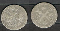 RDR STERREICH: 1 KRONENTALER 1766 MARIA THERESIA SILBER S [1337]