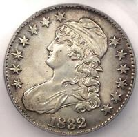 1832 CAPPED BUST HALF DOLLAR 50C   ICG AU53 DETAILS    CERTIFIED COIN