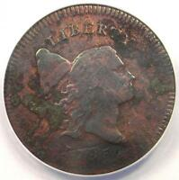 1795 FLOWING HAIR LIBERTY CAP HALF CENT 1/2C COIN - ANACS EXTRA FINE 40 DETAILS EF40