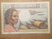 1972   1973 MALI 100 FRANCS NOTE BANKNOTE BILL CENT FRANC P. 11  NICE