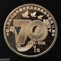 CHINA 1 YUAN 2015. 70TH ANNIVERSARY OF THE VICTORY. WWII COMMEMORATIVE COIN. UNC