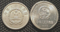 CHINA PRC 1983 2 FEN  2 CENT  1991 YI JIAO  10 CENT  VF   FREE 1 COIN  D586