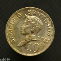 PHILIPPINES COIN 10 SENTIMOS KM198 CIRCULATED