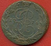 1776 RUSSIA RUSSLAND OLD COPPER COIN 5 KOPEK LARGE SIZE 42MM 457