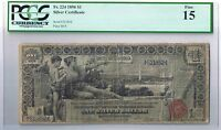1896 $1 ONE DOLLAR  EDUCATIONAL SERIES SILVER CERTIFICATE PCGS FINE 15 FR. 224