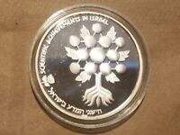 1985 ISRAEL SILVER 2 SHEQALIM TWO SHEKELS KM 149 IN BOX SILVER PROOF COIN UNC