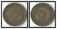 LEBANON 5 PIASTRES 1955 61. KM21. MIDDLE EAST COIN. CIRCULATED