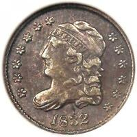 1832 CAPPED BUST HALF DIME H10C - ANACS EXTRA FINE 40 EF40 -  CERTIFIED COIN