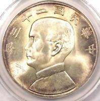 1934 CHINA DOLLAR Y-345 - ANACS MINT STATE 64 -  CERTIFIED BU COIN -  IN MINT STATE 64