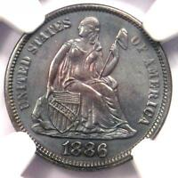 1886 SEATED LIBERTY DIME 10C - NGC UNCIRCULATED UNC MS -  CERTIFIED COIN